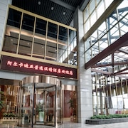 Changzhou Arcadia International Hotel