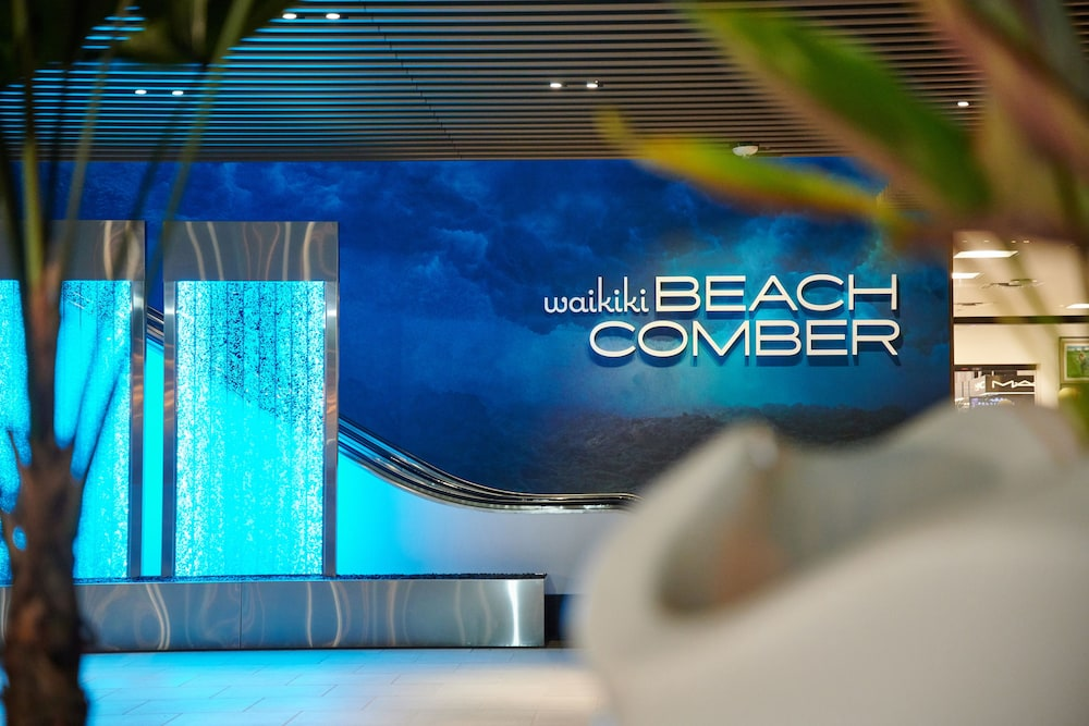 Front of Property, Waikiki Beachcomber by Outrigger
