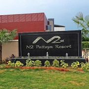 N2 Pattaya Resort