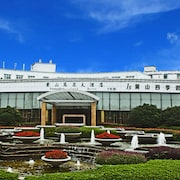 Huangshan Four Seasons Junsheng Hotel