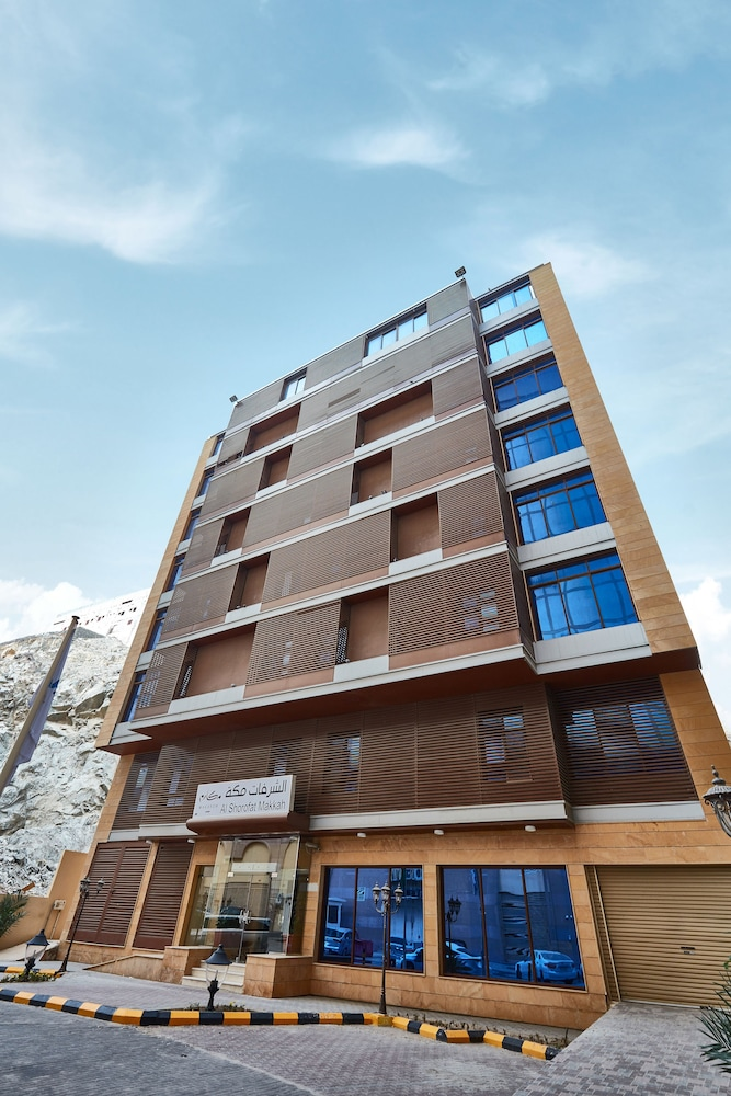 Makarem Al Shorofat in Mecca   Hotel Rates & Reviews on Orbitz