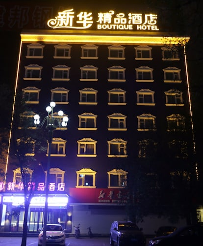 Xinhua Boutique Hotel
