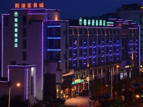 Greentree Inn Huangshan Tunxi Old Street Hotel 2 5 Out Of 0