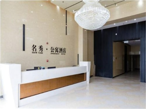 Weihai Showname Apartment Hotel