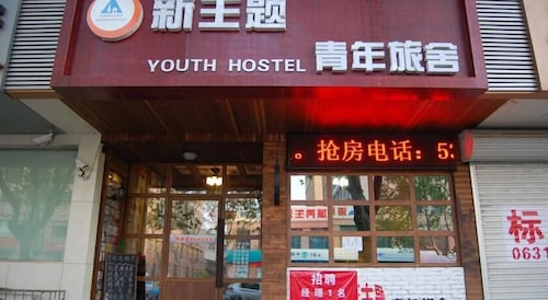 Weihai New Theme Int'l Youth Hostel