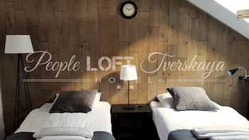 People LOFT Tverskaya Hotel