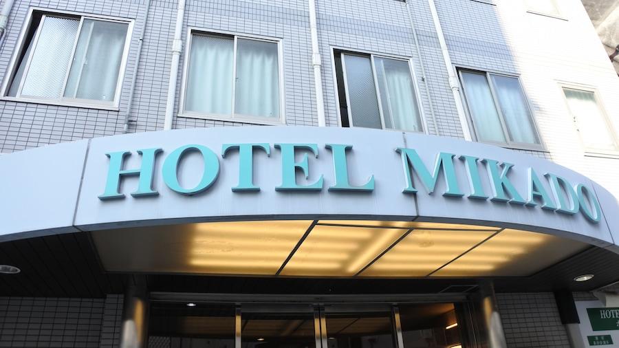 Hotel Mikado - Hostel