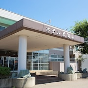 HERBAL SPA & HOTEL GENKIJIN