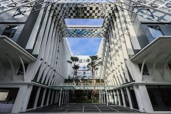 曼谷中城飯店