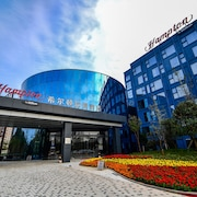Hampton by Hilton Changsha Liuyang