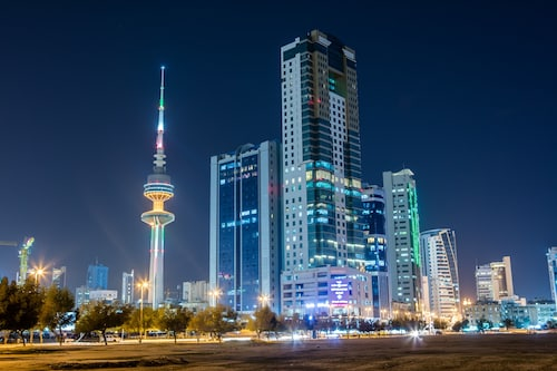 Kuwait City Vacations 2019: Package & Save up to $583 | Expedia