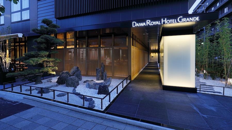 大和皇家大京都酒店