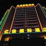 Yixin International Hotel