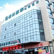 GreenTree Inn Changzhou Jintan district Zhixi Town South Zhenxing Road Express Hotel