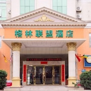 GreenTree Alliance Shenzhen Dapeng New District Yingbin Road Hotel