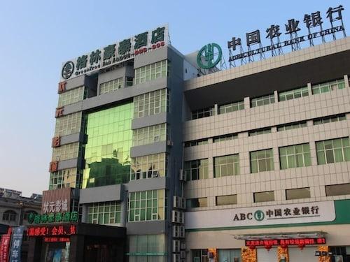 GreenTree Inn HuangShan Xiuning County Qiyun Moutain Hotel Huangshan China