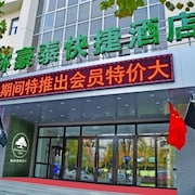 GreenTree Inn DaLian JinZhou District Ansheng Square Heping Road Light Rail Express Hotel