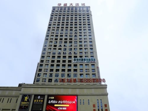 GreenTree Inn HeFei Heyu Road Dayun City Express Hotel