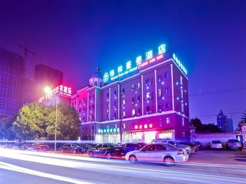 GreenTree Inn Hefei High-tech District Tianzhu Road Hotel
