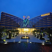 NANHAI JIAYI INTERNATIONAL HOTEL