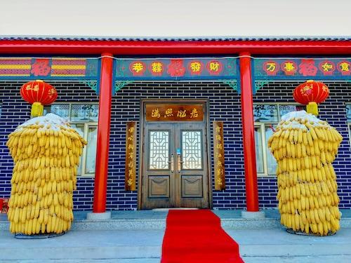 Rime Island Manzhaosongju Inn
