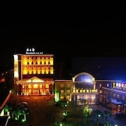 Dingxin Holiday Hotel