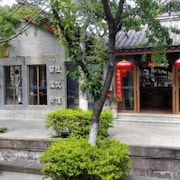 Chuxiong Courtyard China Theme Hostel