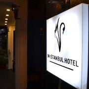 イン イスタンブール ホテル