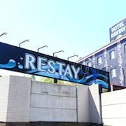 Restay Tokorozawa - Adult Only