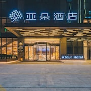 Atour Hotel South Business Zone Ningbo