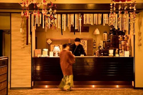 Hotels near Akiu Otaki Falls, Taihaku Ward: Find Cheap $59