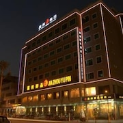 Jiazhou Holiday Hotel