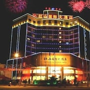 Debao Hongshan International Hotel
