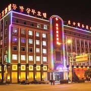 Dunhua Eastern Business Hotel