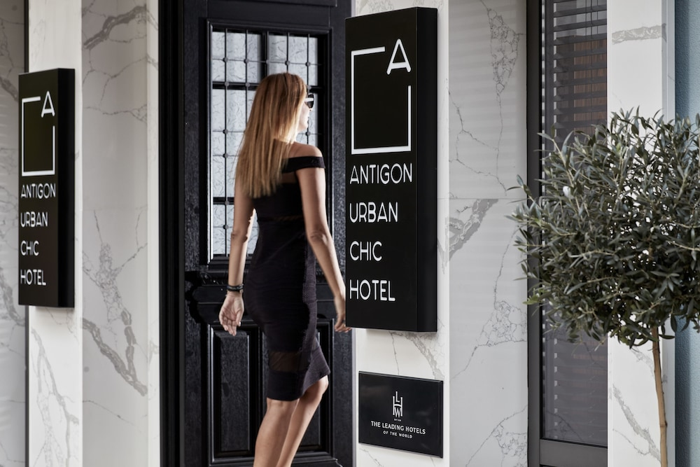 Property Entrance, Antigon Urban Chic Hotel
