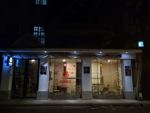 Dengba International hostel Guangzhou