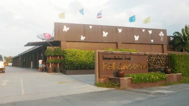 Paradise Inn Resort - Adults Only