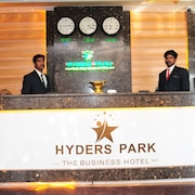 Hyders Park - The Business Hotel