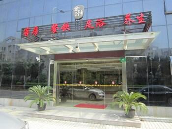 上海浦東金鐘酒店
