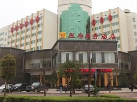 Wangfu Business Hotel