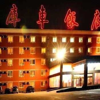 Kuche Hotel