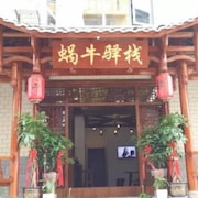 Wo Niu Downtown Inn
