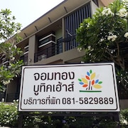 Chomthong Boutique House