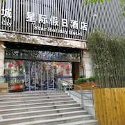 Shanghai Star Holiday Hotel