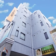 Restay Fuchu - Adult Only