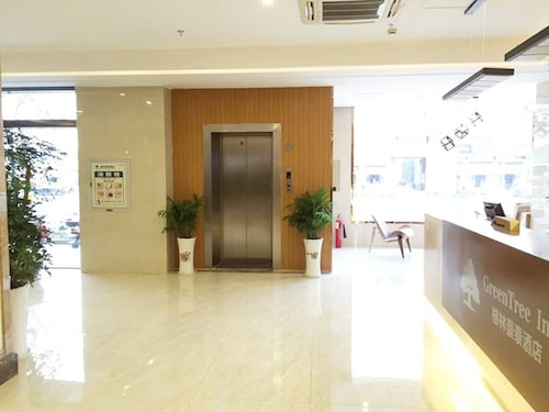 GreenTree Inn YanCheng Investment City Hotel