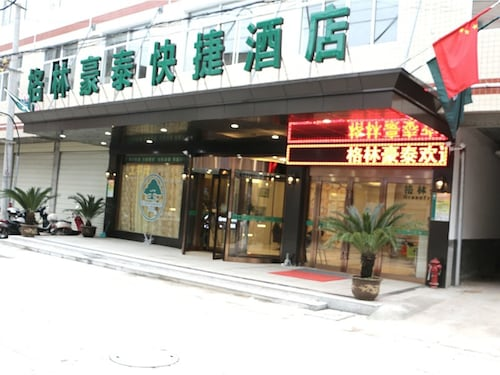 GreenTree Inn Anqing Susong County North Longmen Road Express Hotel