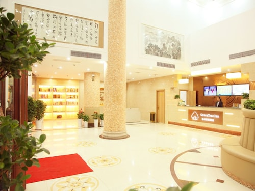 GreenTree Inn Shangrao Guangfeng District Huaxi Auto Trade city Express Hotel