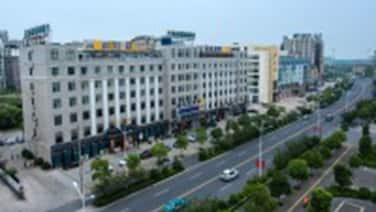 GreenTree Inn Wuhu Fanchang County Anding Road Hotel