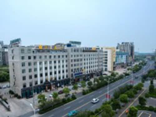 GreenTree Inn Wuhu Fanchang County Anding Road Hotel